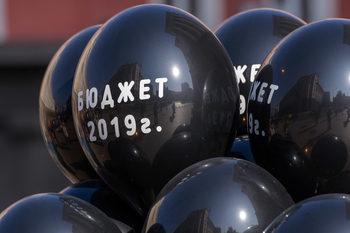 Годината приключва с бюджетен излишък от 163.5 млн. лв.