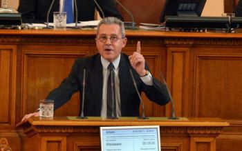 Парламентът ще разследва придобиването на българско гражданство от чужденци