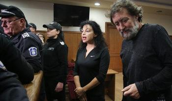 Семейство Баневи остава окончателно в ареста