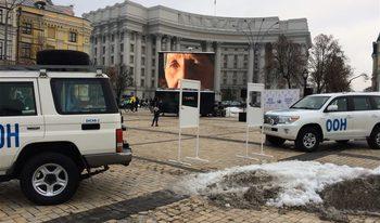 Ден на човешките права в Киев