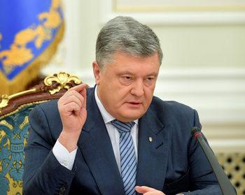 Кампанията за президентските избори в Украйна започва от днес
