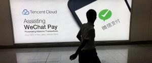 WeChat уведомява за неблагонадеждни хора, намиращи се в радиус от 500 метра