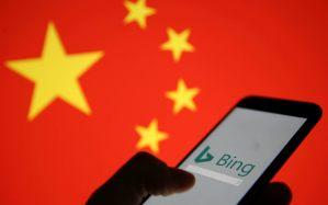 Блокирането на Bing в Китай се оказа техническа грешка