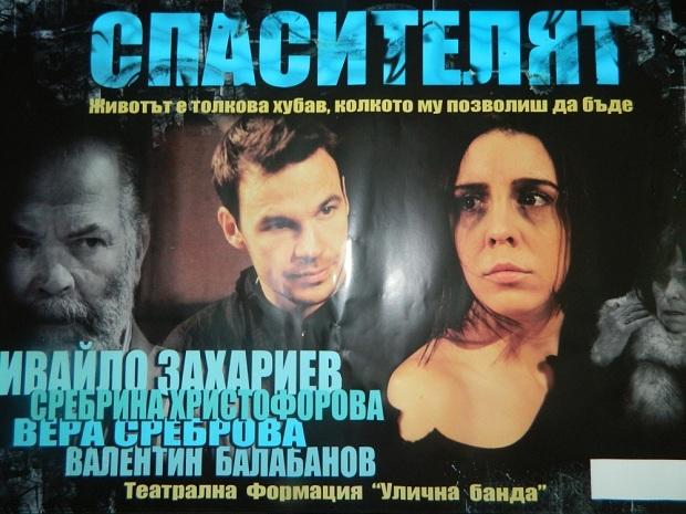 """""""Спасителят"""" ще говори с младите в Габрово за наркотиците и последиците"""