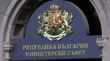 """5 лева такса за заверка с """"апостил"""" ще събират областните администрации"""