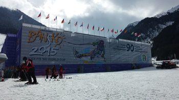 По 40 лева ще струват дневните билети за Световната купа по ски в Банско