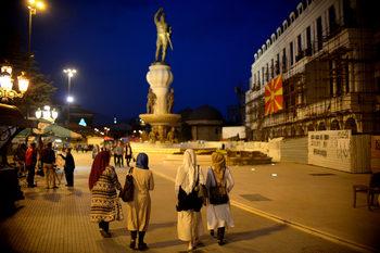Македония смени плоския данък с прогресивен
