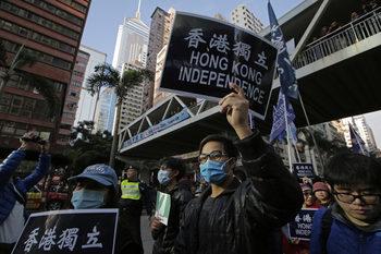 Хиляди протестираха в Хонконг срещу китайските репресии