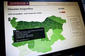 Е-търговците са длъжни да подадат уведомления в НАП до 29 март