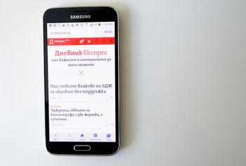 Кратки новини: Германска IT планира инвестиця в България