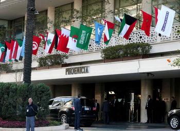 Арабски страни предложиха създаване на митнически съюз и обща банка