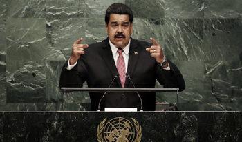 Битката на Мадуро и Гуайдо обърква ООН, МВФ и Световната банка