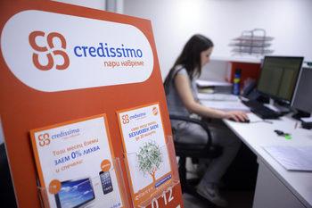 Credissimo вече дава бързи заеми и в Колумбия