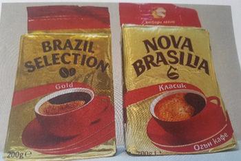 КЗК наложи 2.6 млн. лева глоби за имитация на кафе Nova Brasilia