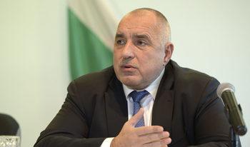 Борисов: В петък ще покажем система за наблюдение за преноса на горивото