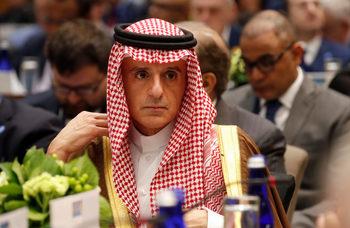Саудитска Арабия отрече да е изпращала на таблоид интимни снимки на Джеф Безос