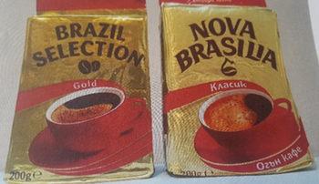 """Комисията за конкуренция наложи глоба от 2.6 млн. лв. за имитация на кафе """"Нова Бразилия"""""""