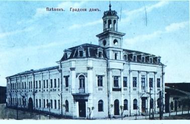 """Читалище """"Съгласие 1869"""" и театралното дело в Плевен"""