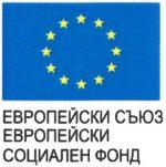 """""""Устойчива заетост чрез подобряване организацията и условията на труд в Майнинг инвест ЕООД"""