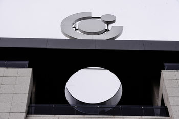 OTP Bank е най-вероятният купувач на словенската Abanka