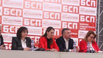 Елена Йончева победи Сергей Станишев в битката за водач на листата на БСП за евровота