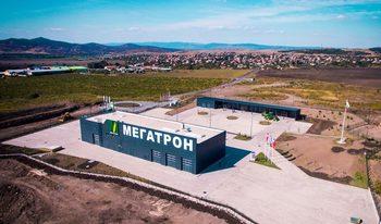 """Вносителят на агро- и строителна техника """"Мегатрон"""" откри нова база край Бургас"""