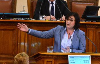 """БСП иска Борисов да светне """"синята лампа"""" на Цветанов заради новия апартамент"""