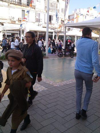 Пурим (Purim) в Натания