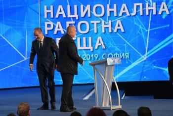 След скандала с апартамента Цветан Цветанов напуска парламента