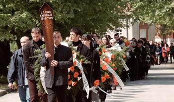Началници на сръбската ДС са осъдени за убийството на прочут журналист
