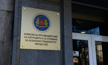 Антикорупционната комисия проверява близък до партиен лидер и теч на информация