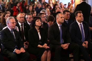 Президентът: Ценностите на Търновската конституция са отправна точка за развитието ни като нация