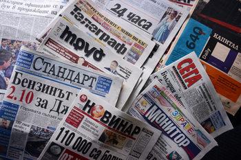 В България репортерите са на мушката и на мафията, и на политиците, сочи доклад