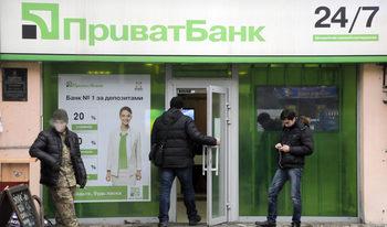 Най-голямата банка в Украйна е национализирана незаконно, реши съд в Киев