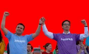 Битката за президент на Северна Македония прерасна в неофициален референдум за името