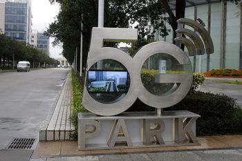 """""""Хуауей"""" обеща 5G телефон на изненадващо ниска цена още тази година"""