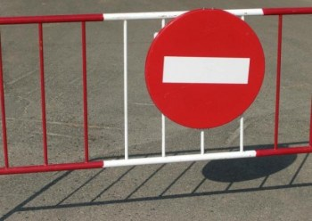 Ограничава се временно движението в Плевен заради честването на 24 май