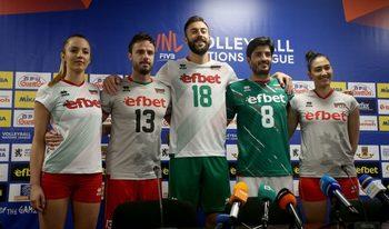 Снимка на деня: Бяло, зелено и… сиво – новите екипи на волейболните национали