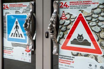 Фотогалерия: 150 автори ще участват в 24-тото издание на Габровското биенале