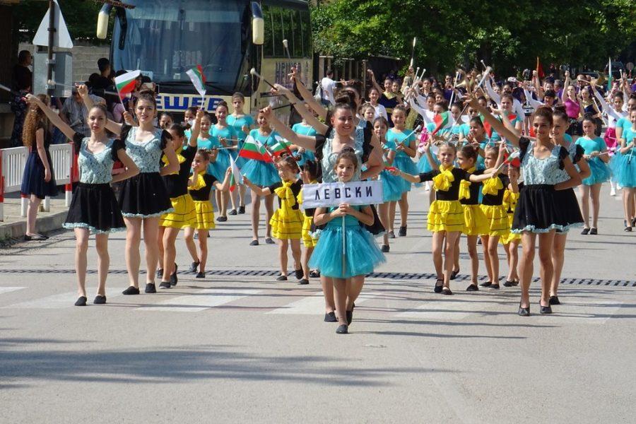"""Мажоретен фестивал се проведе в град Левски като част от празниците на изкуствата """"Парцалев 2019"""""""