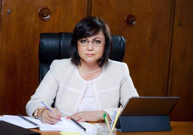 Габровските социалисти подкрепят лидера Корнелия Нинова