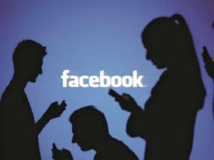 Ново Facebook приложение плаща, за да следи какви приложения ползваме