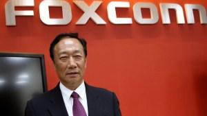 Основателят на Foxconn поиска Apple да премести производството си от Китай в Тайван