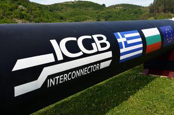 """КЗК отхвърли жалбата на """"Топливо-2"""" срещу газовата връзка с Гърция"""
