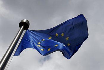 България изгуби гласуването за Европейската агенция по труда, печели Словакия