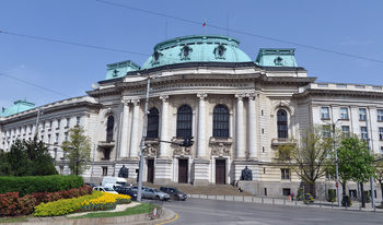 "Софийският университет ""Св. Климент Охридски"" спечели дело за 70 млн. лв."