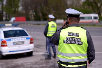 Протест блокира за час и половина входа на София през Владая