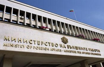 Депутати от Венецуела посетили България през април, за да разкажат за корупцията