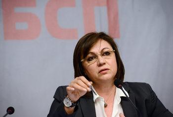 Битката в БСП: Овчаров се обяви против оставката на Нинова, Станишев я нарече имитация