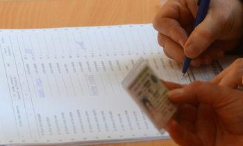 ЕС прие нови правила за документите за самоличност